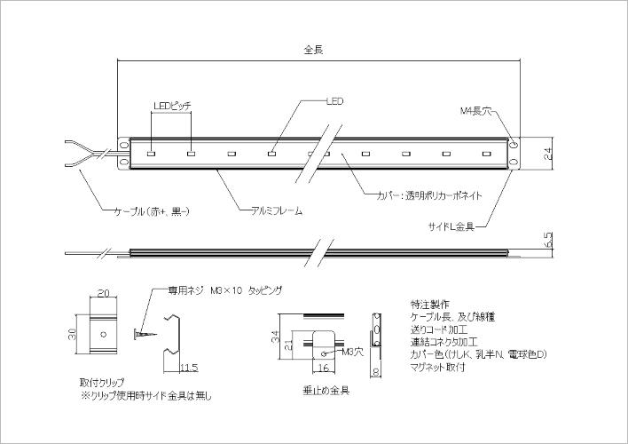 KDSタイプ(薄型)