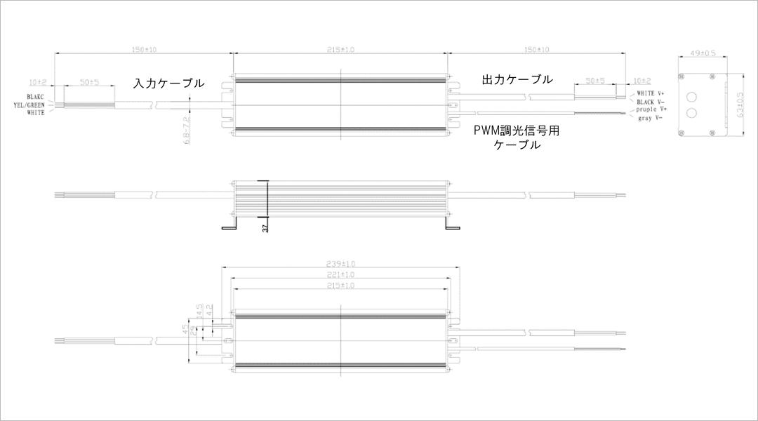 OSRAM 150W サイズ・重量 久保田電子設計