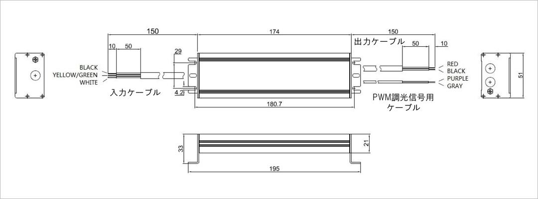 OSRAM 30W サイズ・重量 久保田電子設計