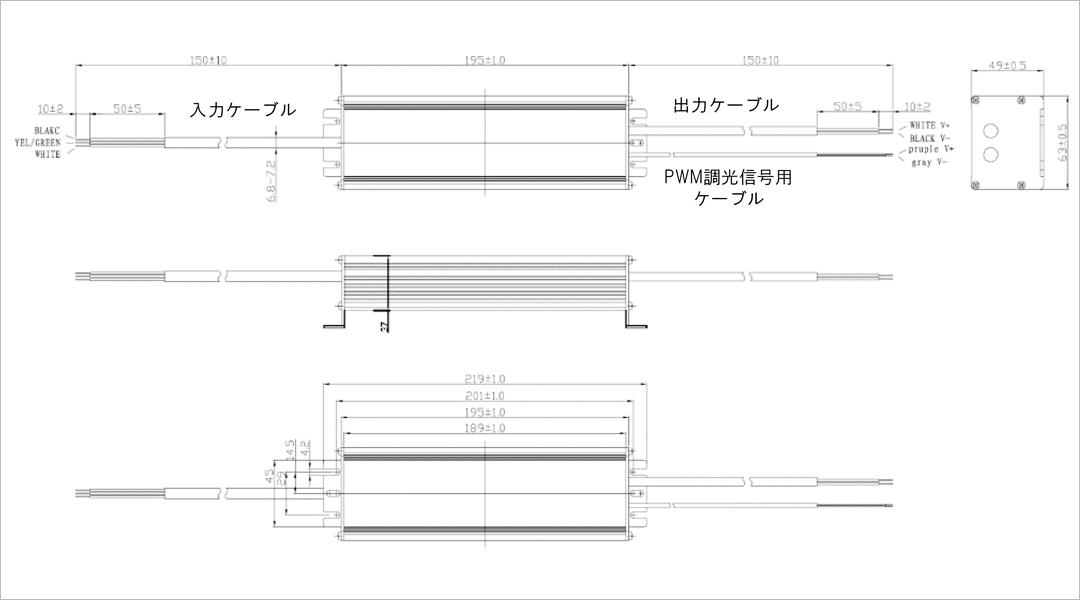 OSRAM 90W サイズ・重量 久保田電子設計
